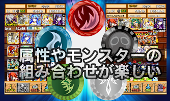 Screenshot of Monsters Coin