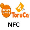 NFC FeliCa Push logo