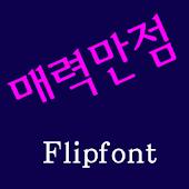 JETCharm™ Korean Flipfont