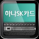 HanaSKCard SmartPay logo