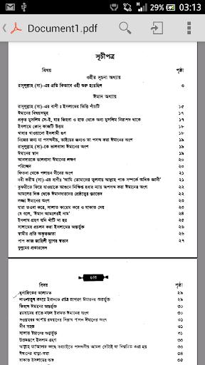 Bangla Sahih Bukhari Pt. 5