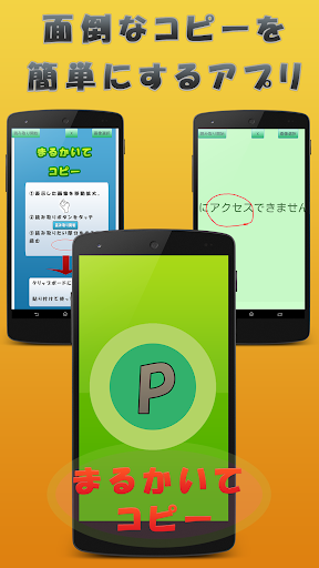 數位時代-App行銷推廣與策略經營4.0