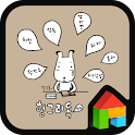 Hungry dog Dodol Theme icon
