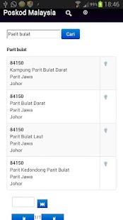 Poskod Malaysia - screenshot thumbnail