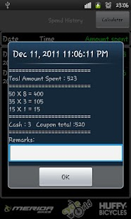 Coupon Calculator - screenshot thumbnail