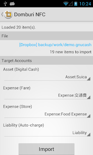 Domburi Cash NFC Plugin