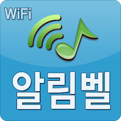 Free WiFi Bell, Music