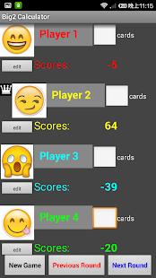 免費紙牌App|鋤大D 計分器|阿達玩APP