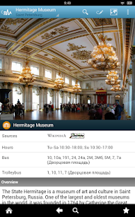 St. Petersburg Travel Guide- screenshot thumbnail