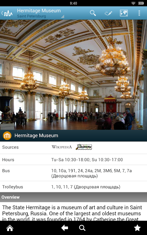 St. Petersburg Travel Guide- screenshot