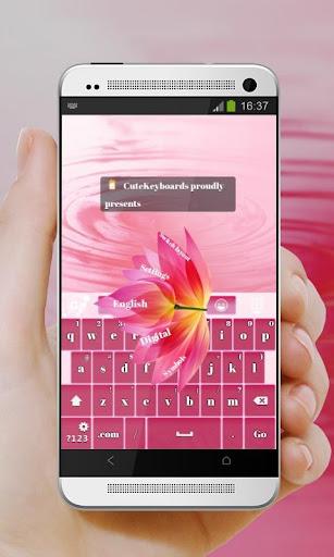 漂亮的粉紅色 GO Keyboard