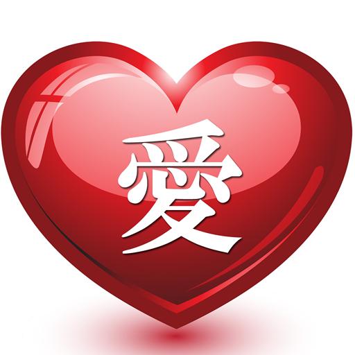 睡不好,你還談什麼幸福感!-Sleep Better #iOS #Android-微信上的中國
