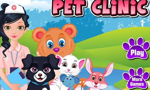 ペットの獣医ドクター - ペットクリニック