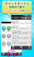 Screenshot of CosmoSia(mailer)
