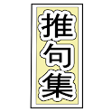 Chugu icon