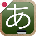 Japanese Hiragana Handwriting logo
