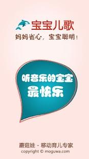 大同寶寶的歷史與價值@ Thumb chen :: 隨意窩Xuite日誌