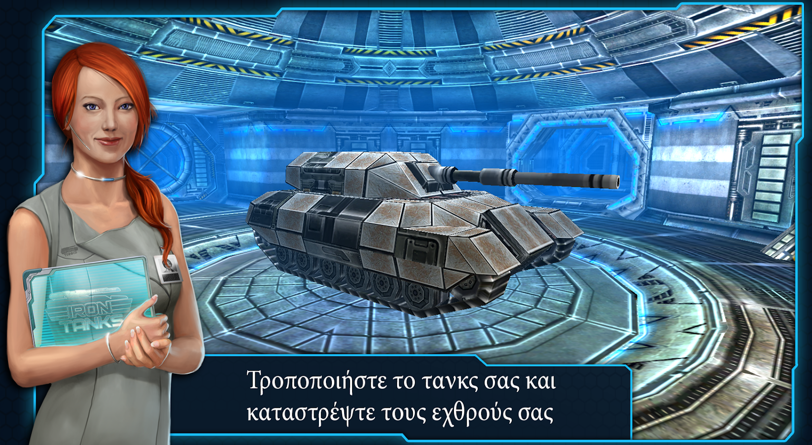 Iron Tanks - screenshot