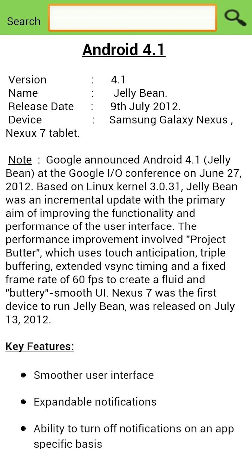 Updates for Android (info)- screenshot