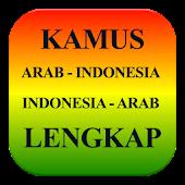 Kamus Lengkap Arab Indonesia