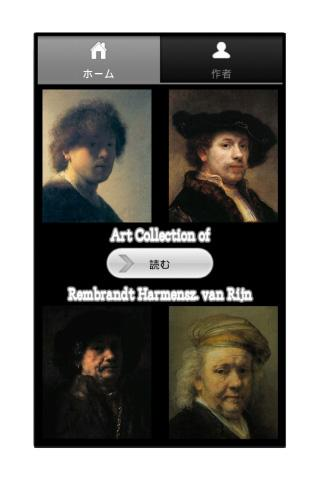 AppArtColletion Rembrandt- screenshot