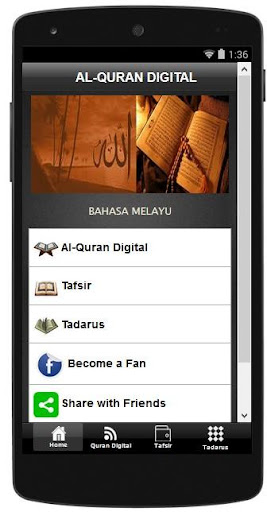 My Quran Digital - English