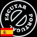 AudioGuía Viana do Castelo (C) logo