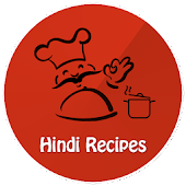 Indian Recipe in hindi