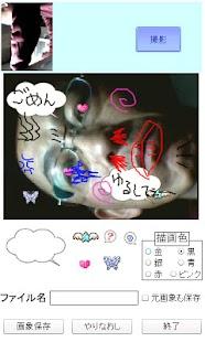 Silent Camera - screenshot thumbnail