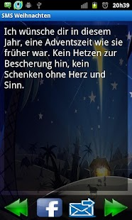 SMS Weihnachten - screenshot thumbnail