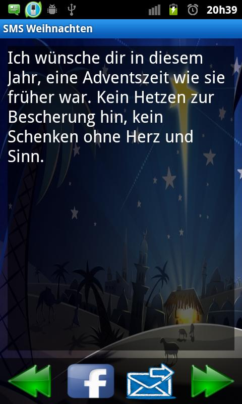 SMS Weihnachten- screenshot
