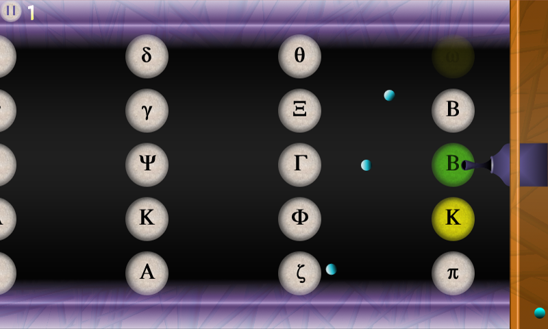 Greek Alphabet Game (Free)- screenshot