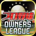プロ野球オーナーズリーグ icon