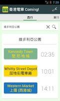 Screenshot of HK Tram Coming!