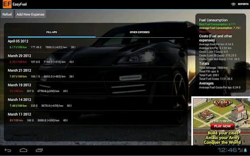 EasyFuel - screenshot thumbnail