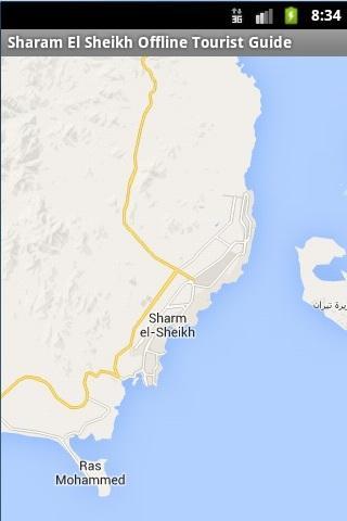 Sharm El Sheikh Offline Maps