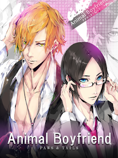 Animal Boyfriend - screenshot thumbnail
