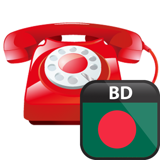 Emergency Bangladesh 工具 App LOGO-APP試玩