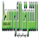جريدة الشرق الاوسط icon