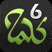 Kalimah App