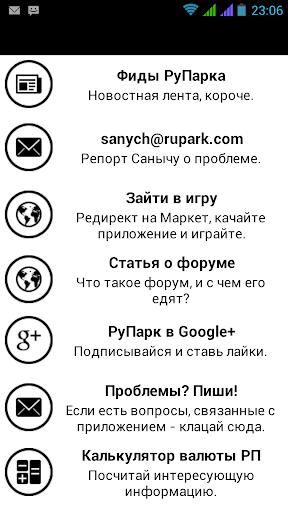 Wheelphone ROS APK Download - Free Entertainment app for ...