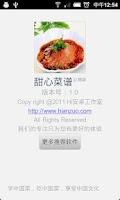 Screenshot of China Food