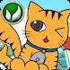 Kitty cat I ★