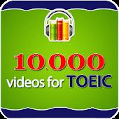13000 English Vocabulary Video