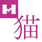 ImageMatchup - Chinese 1