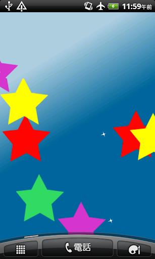 星の泉 ライブ壁紙 無料版 free フリー