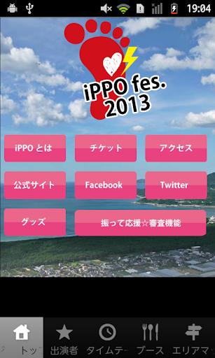 iPPO 2013