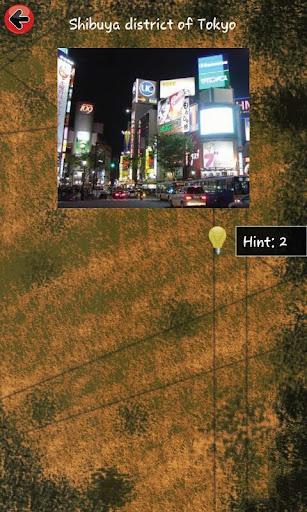 【免費解謎App】City Quiz-APP點子