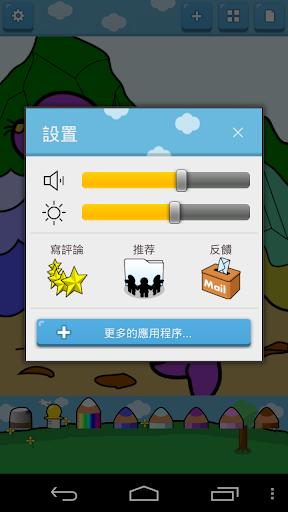 玩免費教育APP|下載孩子著色 ( 海洋動物 ) app不用錢|硬是要APP