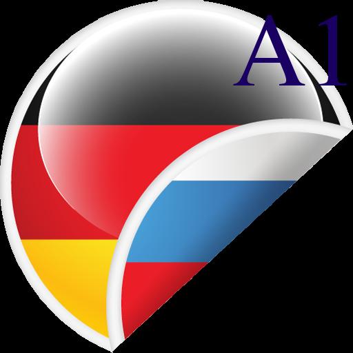 A1 Start Deutsch FlashCards